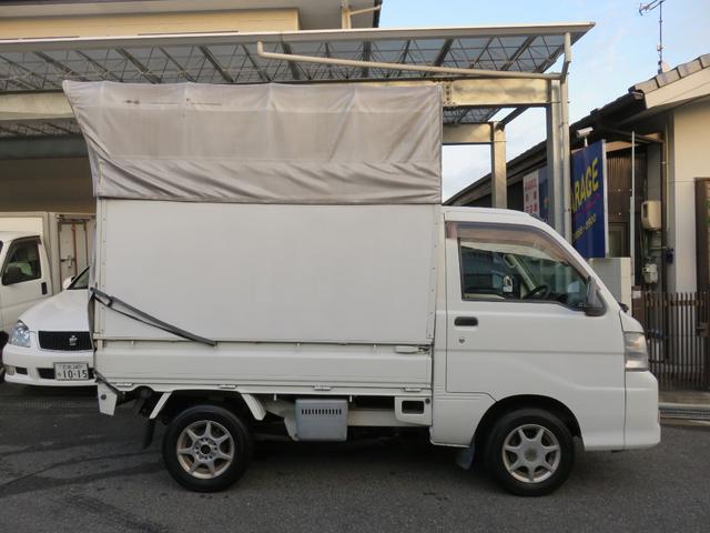 「ダイハツ」「ハイゼットトラック」「トラック」「広島県」の中古車5