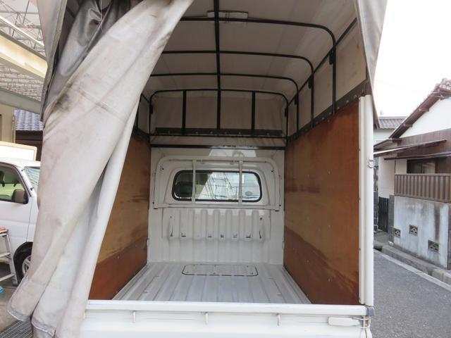 「ダイハツ」「ハイゼットトラック」「トラック」「広島県」の中古車15