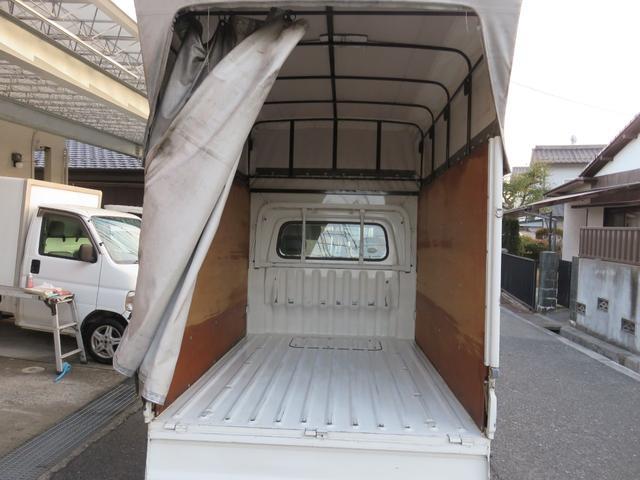 「ダイハツ」「ハイゼットトラック」「トラック」「広島県」の中古車16