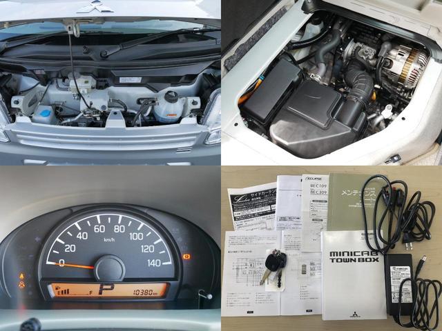 ブラボー 車中泊仕様 サブバッテリー 走行充電 ベッドキット(20枚目)