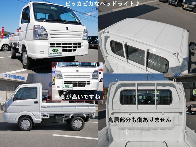 リフトアップキット装着 4WD KC エアコン パワステ(8枚目)