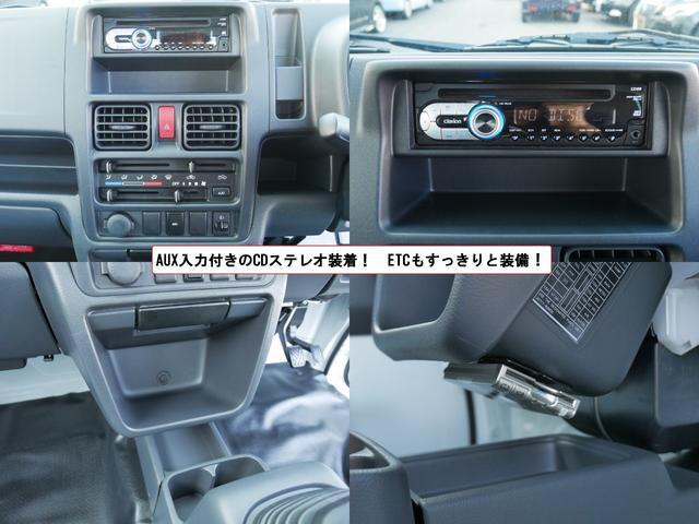 リフトアップキット装着 4WD KC エアコン パワステ(12枚目)