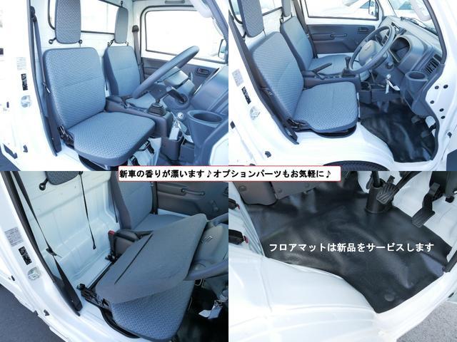 リフトアップキット装着 4WD KC エアコン パワステ(13枚目)