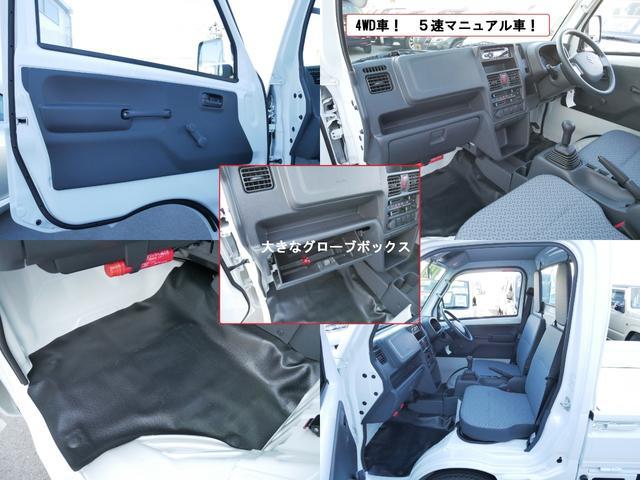 リフトアップキット装着 4WD KC エアコン パワステ(15枚目)