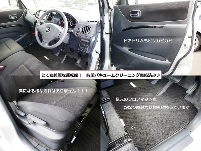 XS 電動スライドドア 全国対応2年保証 DVD再生Bカメラ(12枚目)