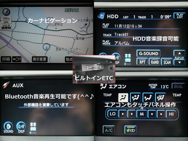 IS250 バージョンS(4枚目)