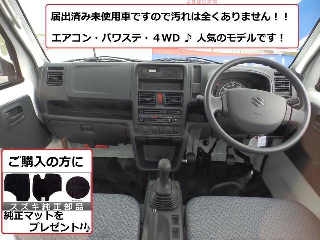 KCエアコン・パワステ 4WD 平成最後4月26日登録車(3枚目)