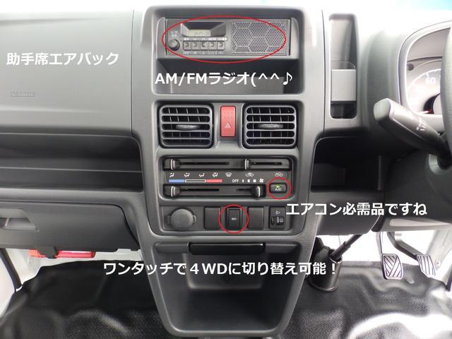 KCエアコン・パワステ 4WD 平成最後4月26日登録車(4枚目)
