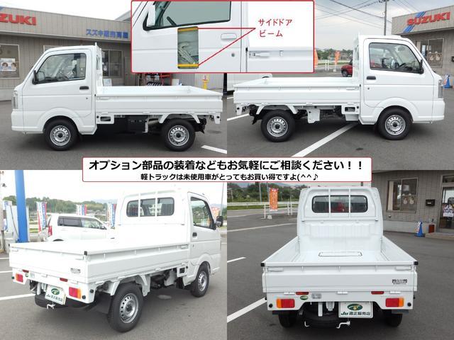 KCエアコン・パワステ 4WD 平成最後4月26日登録車(6枚目)