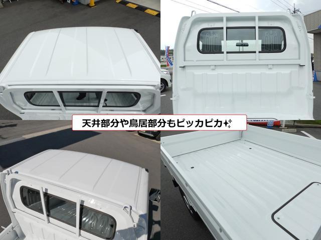 KCエアコン・パワステ 4WD 平成最後4月26日登録車(8枚目)