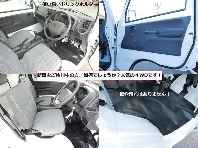 KCエアコン・パワステ 4WD 平成最後4月26日登録車(11枚目)