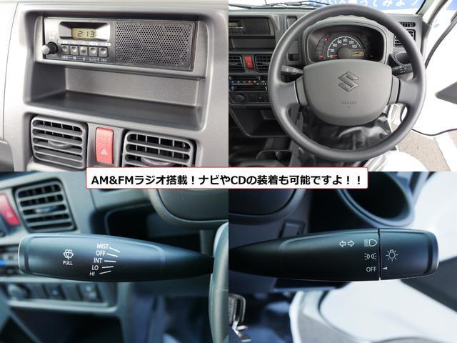 KCエアコン・パワステ 4WD 平成最後4月26日登録車(14枚目)