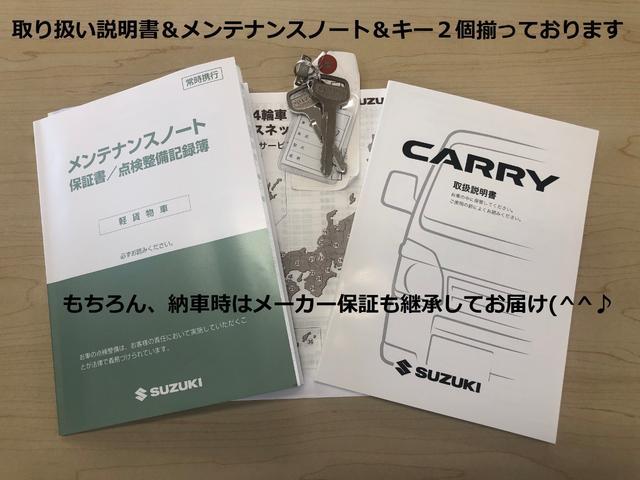 KCエアコン・パワステ 4WD 平成最後4月26日登録車(17枚目)