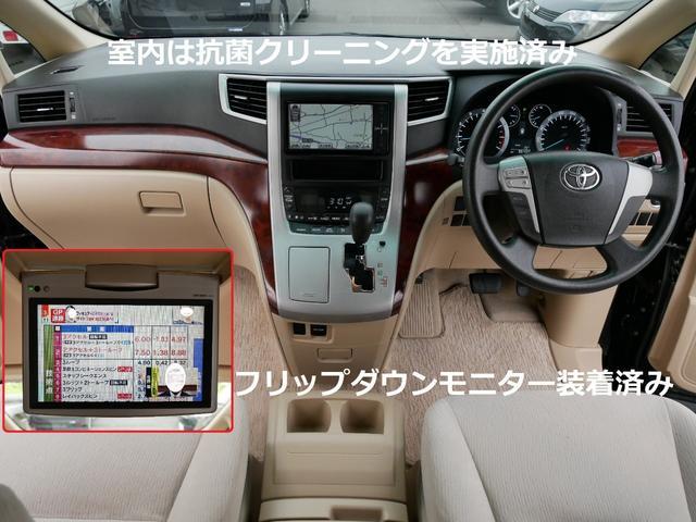 240X エアロ両側電動FDモニタBluetooth2年保証(3枚目)