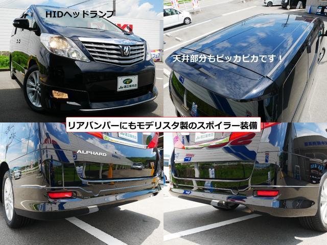 240X エアロ両側電動FDモニタBluetooth2年保証(8枚目)