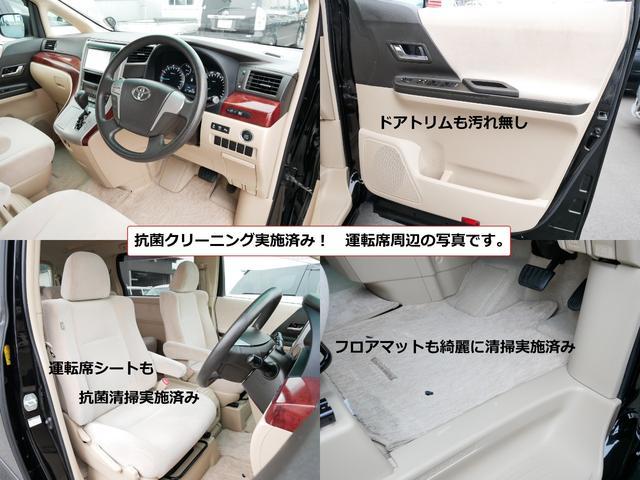 240X エアロ両側電動FDモニタBluetooth2年保証(12枚目)