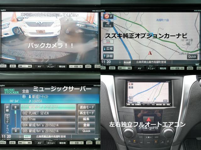 ベースグレード HDDナビ バックカメラ 全国対応2年保証(9枚目)