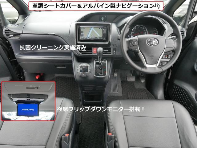 Si 両側電動ドア アルパインナビ FDモニター 2年保証(3枚目)
