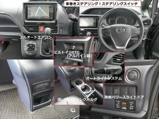 Si 両側電動ドア アルパインナビ FDモニター 2年保証(9枚目)