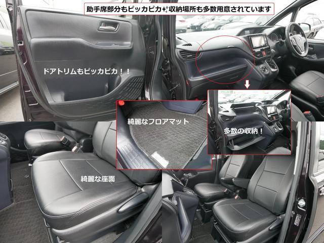 Si 両側電動ドア アルパインナビ FDモニター 2年保証(14枚目)