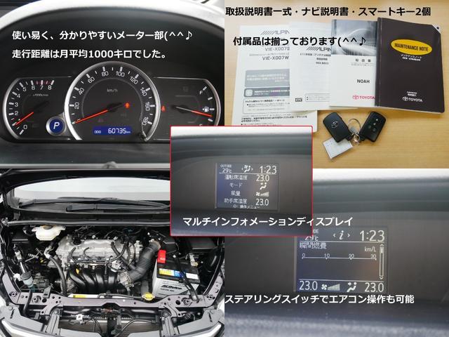 Si 両側電動ドア アルパインナビ FDモニター 2年保証(20枚目)