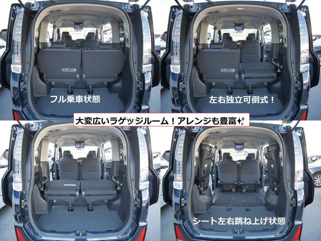 サードシートは左右跳ね上げ格納可能! フルフラットな床面になりますので大きな荷物の収納や車中泊にも最適ですね♪ 7人フル乗車でも大きな荷物を多数収納出来るスペースが確保されているのが嬉しいですね♪