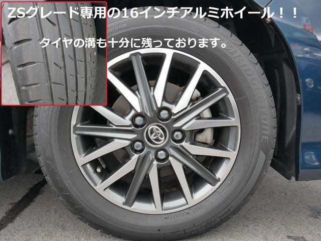 Zグレード(煌き)専用の純正16インチアルミホイール♪ タイヤの溝も十分に残っておりますのでご安心下さい。 その他インチアップホイールやローダウンサスペンション装着もお気軽にお問い合わせ下さい。