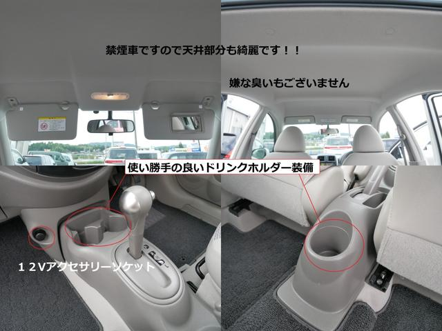 X FOUR Bluetooth フルセグ Bカメラ2年保証(16枚目)