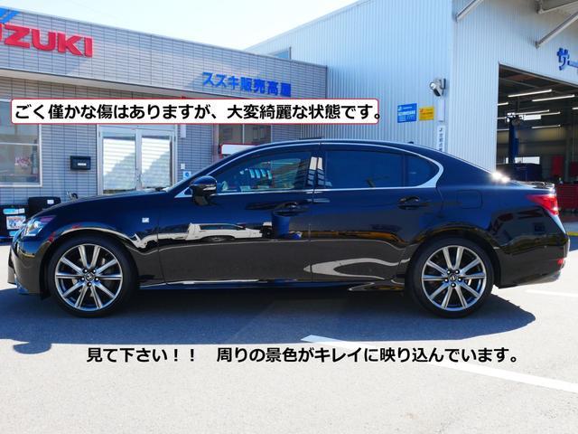 「レクサス」「GS」「セダン」「広島県」の中古車7