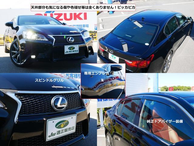 「レクサス」「GS」「セダン」「広島県」の中古車9