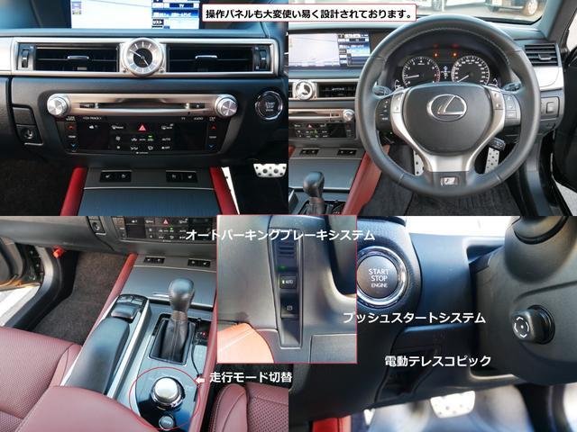 「レクサス」「GS」「セダン」「広島県」の中古車10