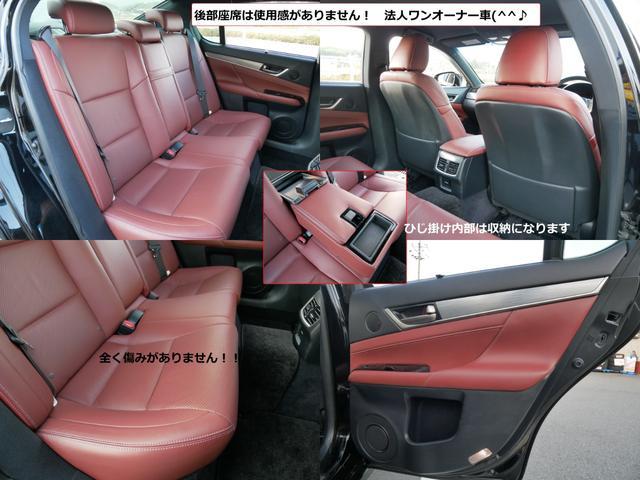 「レクサス」「GS」「セダン」「広島県」の中古車16