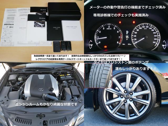「レクサス」「GS」「セダン」「広島県」の中古車20