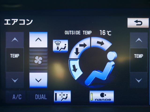 「レクサス」「GS」「セダン」「広島県」の中古車70