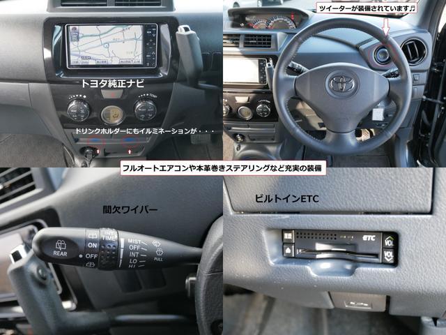 Z煌 革調シートカバー HDMI接続 バックカメラ 2年保証(9枚目)