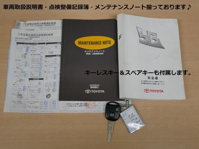 Z煌 革調シートカバー HDMI接続 バックカメラ 2年保証(18枚目)
