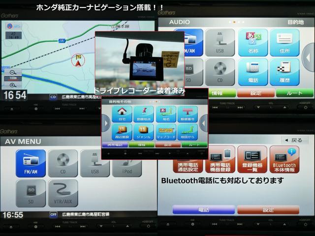 「ホンダ」「N-BOX+カスタム」「コンパクトカー」「広島県」の中古車4
