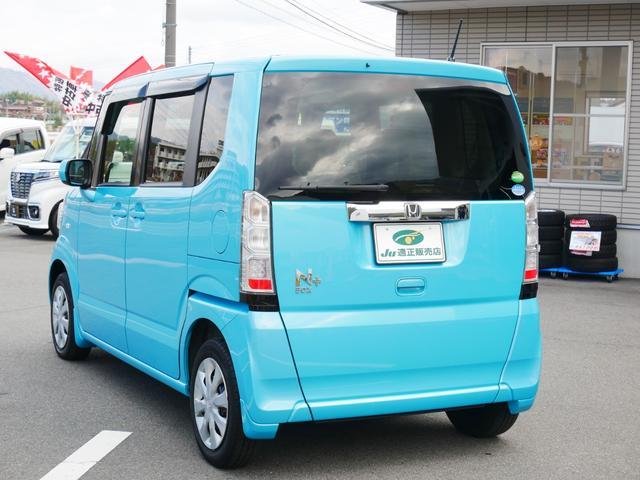 「ホンダ」「N-BOX+カスタム」「コンパクトカー」「広島県」の中古車5