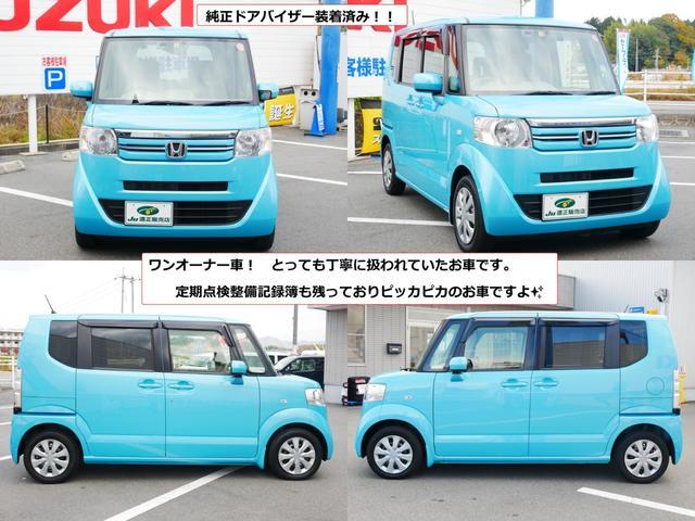「ホンダ」「N-BOX+カスタム」「コンパクトカー」「広島県」の中古車6