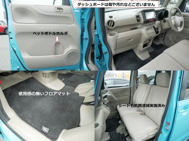 「ホンダ」「N-BOX+カスタム」「コンパクトカー」「広島県」の中古車10