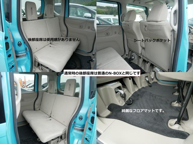 「ホンダ」「N-BOX+カスタム」「コンパクトカー」「広島県」の中古車11