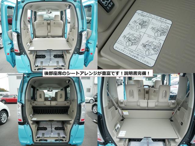 「ホンダ」「N-BOX+カスタム」「コンパクトカー」「広島県」の中古車14