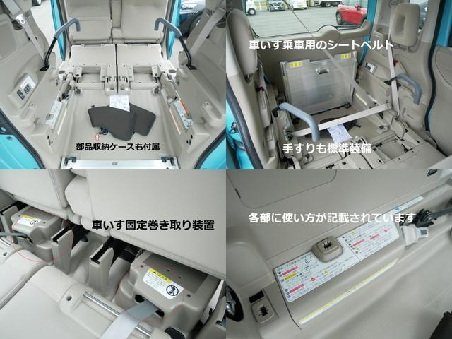 「ホンダ」「N-BOX+カスタム」「コンパクトカー」「広島県」の中古車15