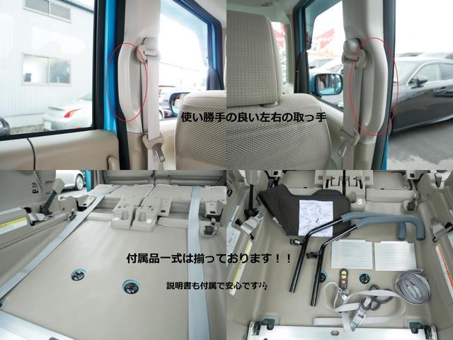 「ホンダ」「N-BOX+カスタム」「コンパクトカー」「広島県」の中古車17