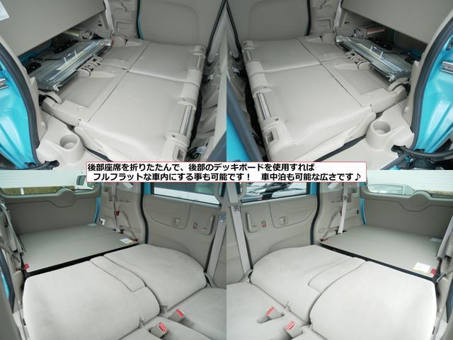 「ホンダ」「N-BOX+カスタム」「コンパクトカー」「広島県」の中古車18