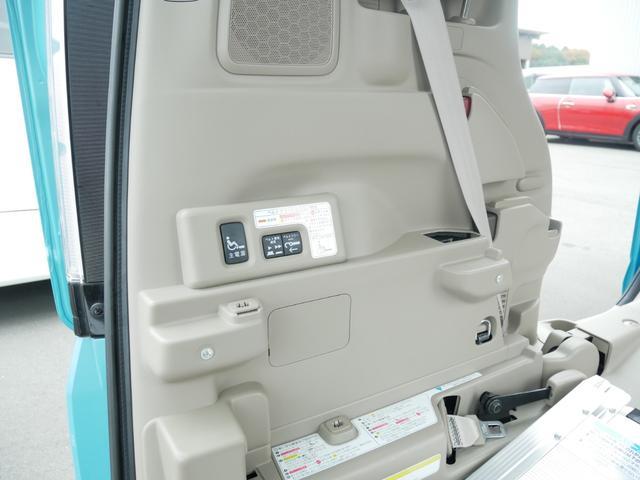 「ホンダ」「N-BOX+カスタム」「コンパクトカー」「広島県」の中古車32