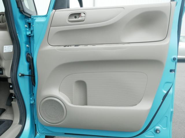 「ホンダ」「N-BOX+カスタム」「コンパクトカー」「広島県」の中古車44