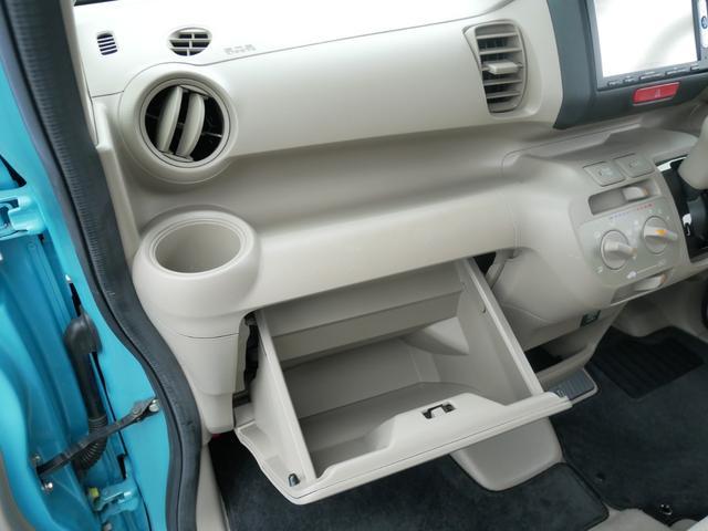 「ホンダ」「N-BOX+カスタム」「コンパクトカー」「広島県」の中古車50