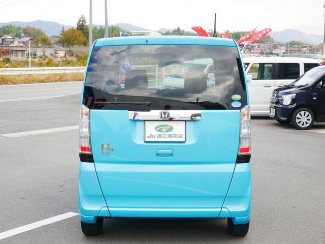 「ホンダ」「N-BOX+カスタム」「コンパクトカー」「広島県」の中古車71