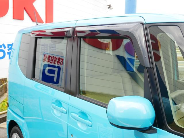 「ホンダ」「N-BOX+カスタム」「コンパクトカー」「広島県」の中古車73